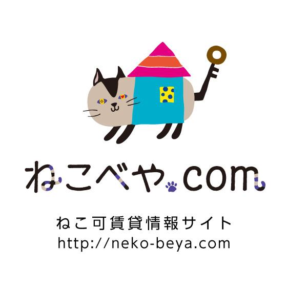ねこべや.com ねこ可賃貸情報サイト